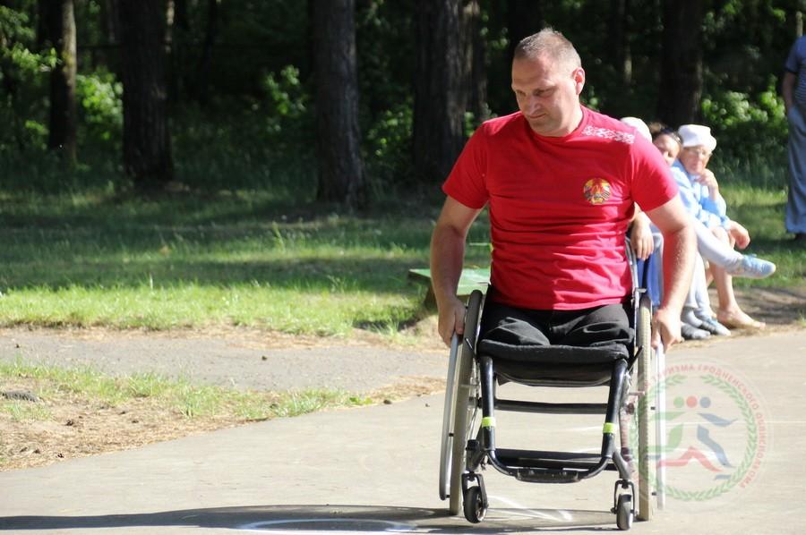 симферополе знакомство инвалидов в