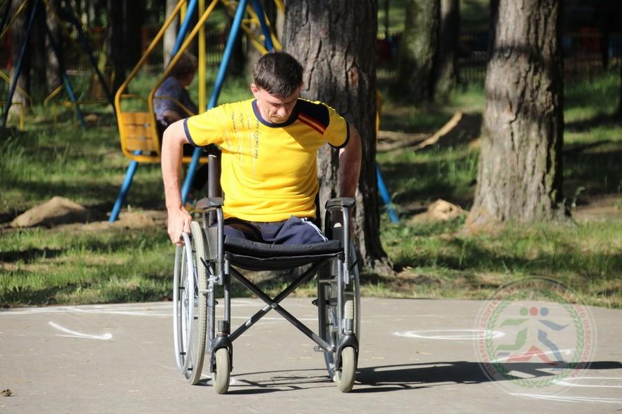 Воронеж Знакомства Инвалид